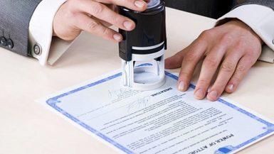 Municipal Property Registration